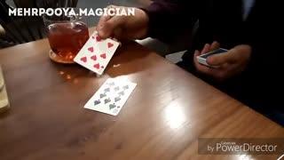 بهترین حرکات نمایشی شعبده بازی توسط مهرپویا