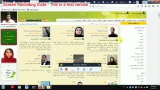 تدریس خصوصی زیست شناسی متوسطه و کنکور در سایت ایران مدرس