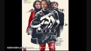 دانلود فیلم دارکوب بدون سانسور