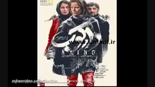 فیلم سینمایی دارکوب Full HD