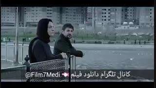 دانلود قانونی فیلم دارکوب