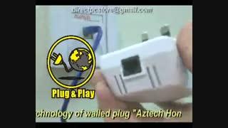 Aztech 85 Mbps Home Plug