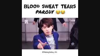 کاورباحال blood sweat & tears