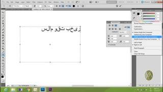 رفع مشکل تایپ فارسی در فتوشاپ CS5