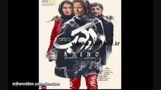 دانلود فیلم دارکوب|فیلم سینمایی دارکوب با لینک مستقیم-نماشا
