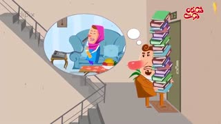 مجموعه انیمیشن شاخه نبات - سو تفاهم رو تمومش کن