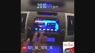فروش دی وی دی فابریک سوناتا 2010