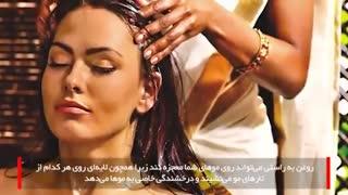 پرپشت کردن مو و تقویت موی سر به روش هندی