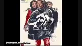 دانلود فیلم سینمایی دارکوب با لینک مستقیم