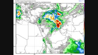 فعالیت سامانه بارشزا طی روزهای یکشنبه 13 الی جمعه 18 آبان 97