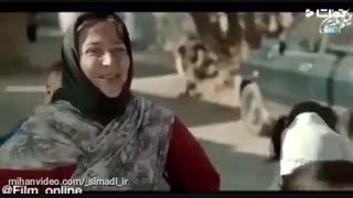 فیلم کامل خجالت نکش نماشا - سیما دانلود