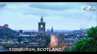 10 مکان توریستی اروپا