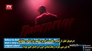 خط و ربط فصل سوم سریال پرمخاطب و جذاب Daredevil به دنیای مارول (زیرنویس فارسی)