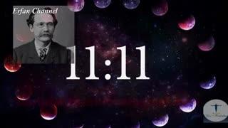 روز ۱۱.۱۱ ساعت ۱۱:۱۱ چه اتفاقی می افتد؟ (راز عدد ۱۱۱۱)