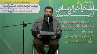 Raefipour-Sharhe_Ziyarate_Arbaeen-Iraq-j1-1397.08.01-[www.MahdiMouood.ir]
