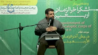 Raefipour-Sharhe_Ziyarate_Arbaeen-Iraq-j2-1397.08.02-[www.MahdiMouood.ir]