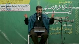 Raefipour-Sharhe_Ziyarate_Arbaeen-Iraq-j3-1397.08.03-[www.MahdiMouood.ir]
