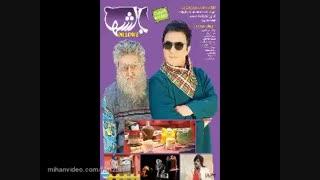 دانلود سریال بالش ها قسمت 14 با لینک مستقیم-نماشا