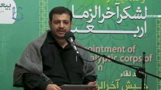 Raefipour-Sharhe_Ziyarate_Arbaeen-Iraq-j7-1397.08.07-[www.MahdiMouood.ir]