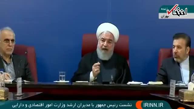 روحانی: باید به آمریکا تفهیم کنیم با قلدرمابی اتفاقی نمی افتد