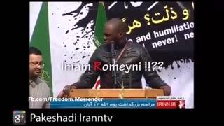 سخنرانی خنده دارمیهمان  خارجی در مراسم 13آبان جلوی سفارت آمریکا – تهران