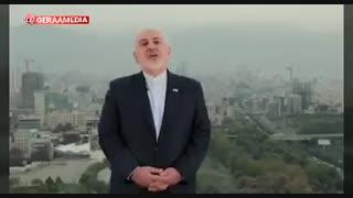پیام ویدیویی دکتر ظریف وزیر امور خارجه به ملت ایران