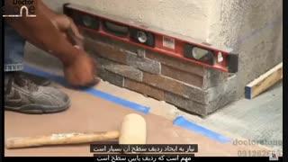 استفاده از سنگ آنتیک و قیچی