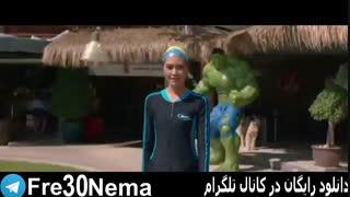 دانلود رایگان فیلم خانم یایا با کیفیتFULL HD|خانم یایا