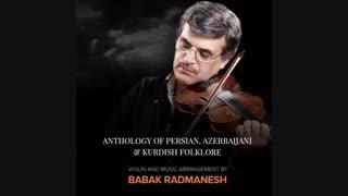 07 Babak Radmanesh - Ey Daei Daei Joonom