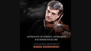 11 Babak Radmanesh - Morghe Sahar