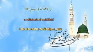 زیارت رسول اکرم(ص)
