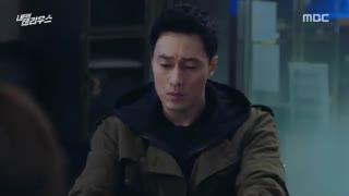 قسمت 25 و 26 سریال کره ای تریوس پشت سر من 2018 Terius Behind Me  با بازی سو جی ساب و جونگ این سان + زیرنویس فارسی آنلاین