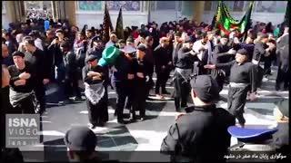 سوگواری پایان ماه صفر در مشهد