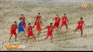 کری خوانی بازیکنان تاهیتی برای تیم ملی ایران