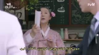 سریال مامان پری و هیزم شکن قسمت 2 بازیرنویس چسبیده (دانلود با 4 کیفیت)