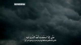 مستند داستان آفرینش جهان (از دیدگاه قرآن و اهل بیت) - قسمت ششم