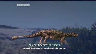 مستند داستان آفرینش جهان (از دیدگاه قرآن و اهل بیت) - قسمت هشتم