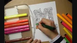 آموزش نقاشی خلاقانه حرف M