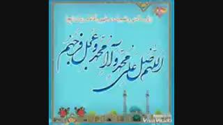 ایام شهادت پیامبر اکرم(ص) ، امام حسن مجتبی(ع) و امام رضا (ع) تسلیت باد