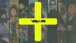 VGMAG PLUS شماره نه