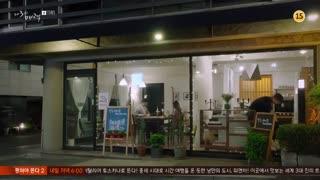 قسمت سیزدهم سریال کره ای جذابیت سوم 2018 The Third Charm با بازی سئو کانگ جون و ایسوم + زیرنویس فارسی آنلاین [ سومین افسون ]