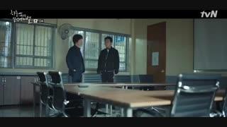قسمت دوازدهم سریال کره ای لبخند پر کشیده از نگاهت 2018 The Smile Has Left Your Eyes با بازی سئو این گوک + زیرنویس فارسی چسبیده