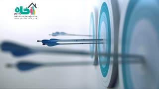 چگونه برای دستیابی به موفقیت هدف گذاری کنیم؟