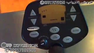 طلایاب-09917579020