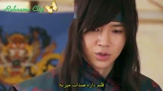 موسیقی دوم سریال قهرمان با بازی سوکی با ترجمه فارسی آهنگ_پیشنهاد ویژه
