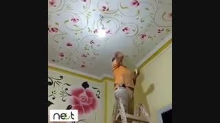 نقاشی بالای سقف دیوار  |nect.ir