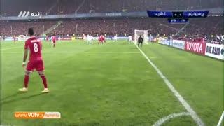 خلاصه فینال لیگ قهرمانان: پرسپولیس ۰-۰ کاشیما (در مجموع ۰-۲)