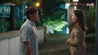 قسمت نهم سریال کره ای اتاق شماره نه 2018 - Room No. 9 با بازی کیم هه سان ، کیم یانگ کوانگ ، کیم هه سوک + زیرنویس فارسی