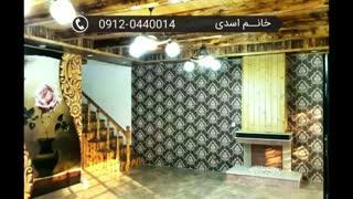 خرید ویلا در جوربند نور ۰۹۱۲۰۴۴۰۰۱۴ اسدی