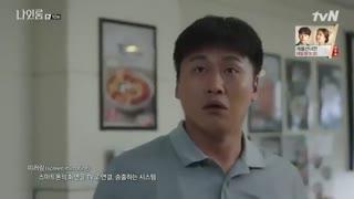 قسمت دهم سریال کره ای اتاق شماره نه 2018 - Room No. 9 با بازی کیم هه سان ، کیم یانگ کوانگ ، کیم هه سوک + زیرنویس فارسی